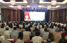 Hội nghị toàn quốc về công tác nội chính