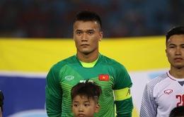 Thủ môn Bùi Tiến Dũng được bầu làm đội trưởng U23 Việt Nam