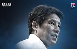 """CHÍNH THỨC: Thái Lan bổ nhiệm HLV người Nhật Bản giữ chiếc """"ghế nóng"""""""