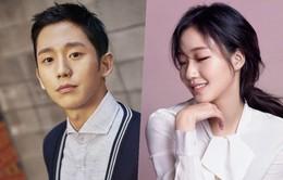 Phim mới của Jung Hae In và Kim Go Eun tung poster ấm áp