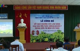Hà Tĩnh công bố nghiên cứu lâm sàng về bệnh sỏi thận