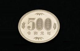 Nhật Bản sắp phát hành tiền xu với niên hiệu mới