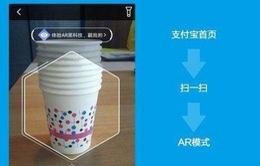 Alipay ứng dụng trí tuệ nhân tạo vào phân loại rác thải