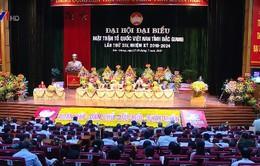Đại hội Mặt trận Tổ quốc Việt Nam tỉnh Bắc Giang