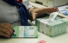 Lợi nhuận ròng của ngành ngân hàng Nga tăng gần 60%