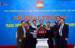 Khai trương Trang thông tin điện tử Mặt trận Tổ quốc Việt Nam