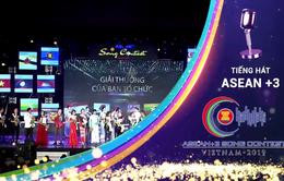Chung kết Cuộc thi Tiếng hát ASEAN+3: Hứa hẹn một bữa tiệc âm nhạc quốc tế ấn tượng tại Hạ Long