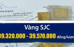 Giá vàng trong nước giảm hơn 100.000 đồng mỗi lượng