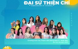 Công bố đoàn đại biểu thanh niên Việt Nam tham dự SSEAYP 2019