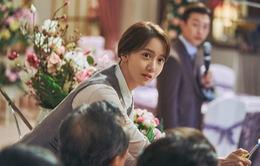 Jo Jung-seok và Im Yoona – sự kết hợp mới mẻ trong dự án điện ảnh mới