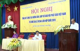 Phó Thủ tướng Thường trực dự tổng kết tổ chức Đại lễ Phật đản Vesak 2019