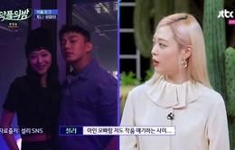 Sulli tiết lộ lý do từ chối phim có Yoo Ah In