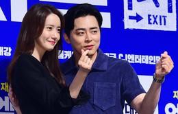 YoonA và Jo Jung Suk trở lại Running Man