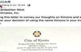Kimono thành thương hiệu nội y tại Mỹ, Thị trưởng Nhật Bản viết tâm thư