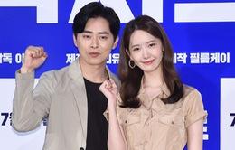 Jo Jung Suk thú nhận là fan thân thiết của YoonA (SNSD)