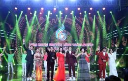 11/12, khai mạc Liên hoan Truyền hình toàn quốc lần thứ 39 tại TP Nha Trang