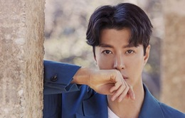 Lee Dong Gun chuẩn bị tham gia phim mới
