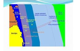 Các vùng biển và các quyền liên quan của quốc gia ven biển
