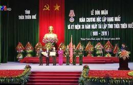 Chủ tịch Quốc hội dự lễ kỷ niệm 30 năm tái lập tỉnh Thừa Thiên - Huế
