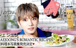 Cựu thành viên nhóm DBSK là idol đầu tiên xuất bản sách dạy nấu ăn