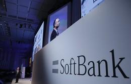 Kế hoạch của Softbank nhằm huy đông vốn cho quỹ vision 2