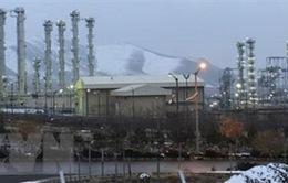 Mỹ miễn trừ trừng phạt cơ sở hạt nhân dân sự của Iran