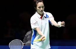 Vũ Thị Trang vào vòng 2 giải cầu lông vô địch thế giới 2019