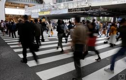 Nhiều công ty Nhật Bản không tăng tiền thưởng vì khó khăn kinh tế