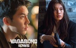Phim mới của Lee Seung Gi và Suzy tung poster cực hoành tráng