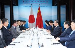 Ngoại trưởng Nhật Bản, Trung Quốc gặp nhau trước thềm hội nghị ba bên với Hàn Quốc