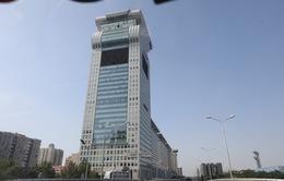 Trung Quốc bán đấu giá tòa nhà của tỷ phú chọc trời qua mạng