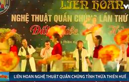 Liên hoan nghệ thuật quần chúng tỉnh Thừa Thiên Huế