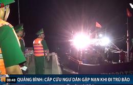 Quảng Bình: Cấp cứu ngư dân gặp nạn khi đi trú bão