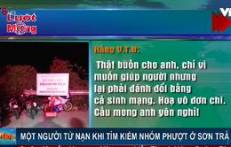 Đà Nẵng: Một người tử nạn khi tìm kiếm nhóm phượt ở rừng Sơn Trà