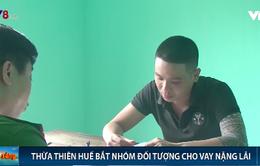 Thừa Thiên Huế: Nhóm đối tượng chuyên cho vay nặng lãi sa lưới pháp luật