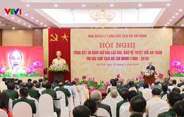 """""""Việc giữ gìn lâu dài thi hài Chủ tịch Hồ Chí Minh là nhiệm vụ chính trị đặc biệt"""""""
