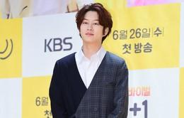 Kim Heechul để lỡ cuộc hội ngộ cùng Super Junior