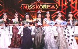 Hàn Quốc không tham gia cuộc thi hoa hậu quốc tế tại Nhật Bản