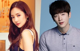 Park Min Young và Seo Kang Joon sẽ yêu nhau trong phim mới?