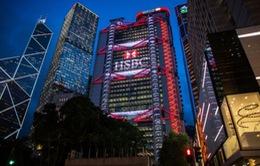HSBC cắt giảm 10.000 việc làm để giảm chi phí
