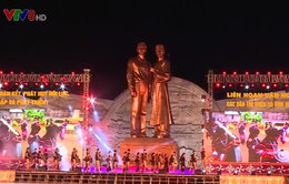 Bình Định: Tổng duyệt  liên hoan văn hóa Cồng Chiêng