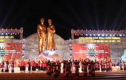 Khai mạc Liên hoan văn hóa cồng chiêng Bình Ðịnh