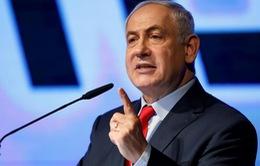 Israel bác tin cài thiết bị theo dõi gần Nhà Trắng