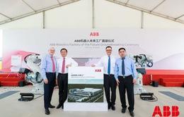 """ABB xây nhà máy """"robot sản xuất robot"""" tại Thượng Hải"""