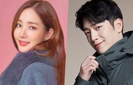 Park Min Young và Seo Kang Joon hợp tác trong phim mới