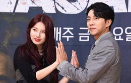 Suzy và Lee Seung Gi chia sẻ về việc tái hợp
