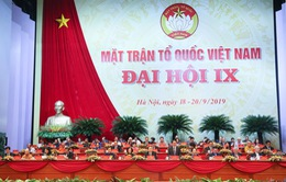 Đại hội Mặt trận Tổ quốc Việt Nam lần thứ IX