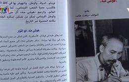 Dấu ấn Chủ tịch Hồ Chí Minh trên đất nước Kim tự tháp