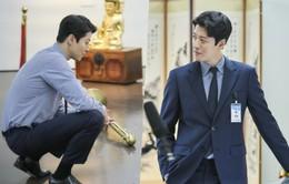 Lee Dong Gun cực bảnh trong phim mới