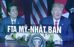 Thỏa thuận thương mại với Mỹ có ý nghĩa thế nào với Nhật Bản?